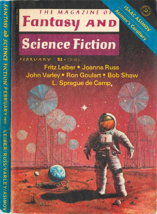 002 fantasy science fiction pale brown thing