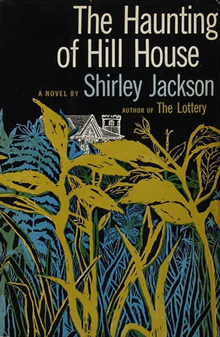 haunting hill house shirley jackson